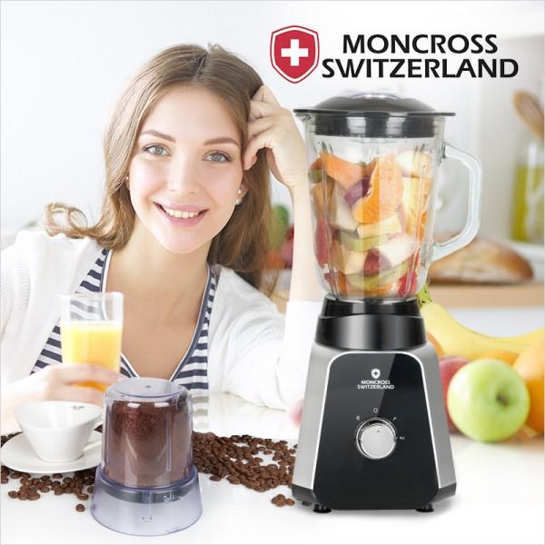 스위스 몽크로스 유리 믹서기 1.5L EGK-MSPH8200