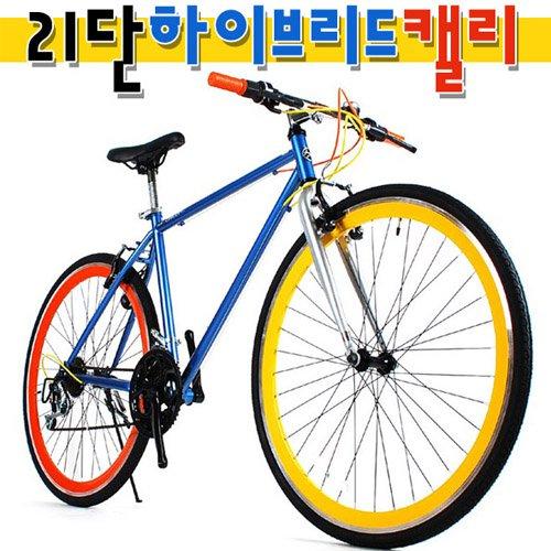 아메리칸이글 700C 하이브리드 캘리21 자전거 프레임480