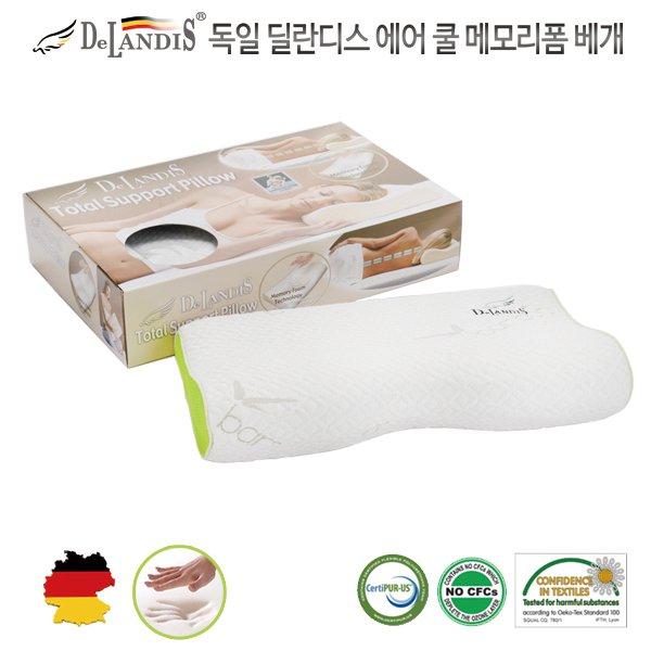 딜란디스 에어-쿨메모리 베개 1세트 HZ-002S