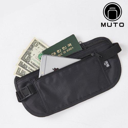 뮤토 RFID 웨이스트 파우치안전복대 WAIST-BELT