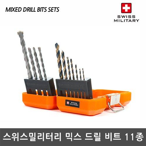 스위스밀리터리 금속 & 석재 드릴비트 11p 세트 BT-5