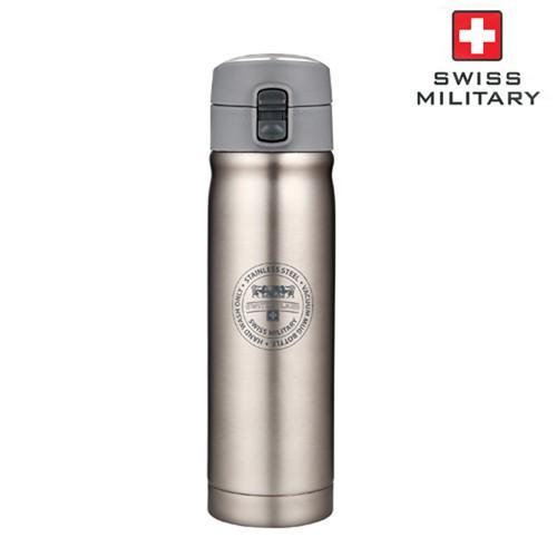 스위스 밀리터리 로잔 텀블러/OKK-SM500T