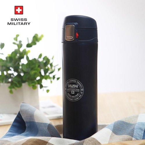 스위스 밀리터리 BADEN 텀블러 420ml/OK-SM420