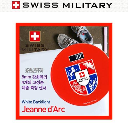스위스 밀리터리 (잔다르크)디지털체중계/SS-602-2