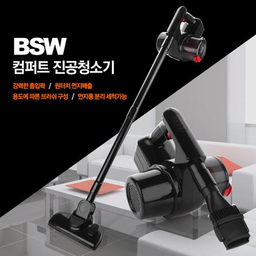 BSW 컴퍼트 무선청소기 BS-1614-VC