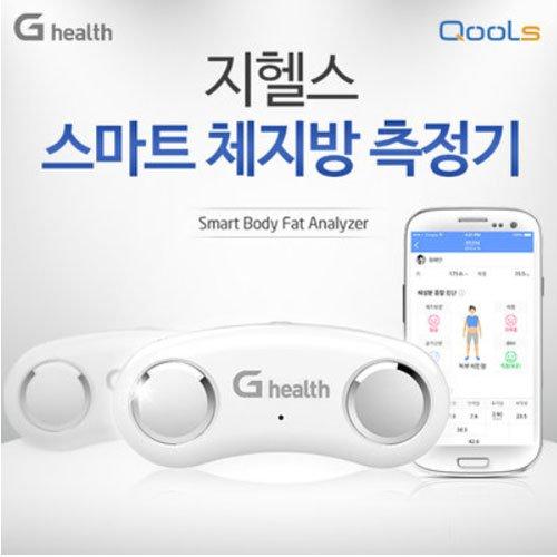 지헬스 휴대용 스마트 체지방 측정기/SICH-0A