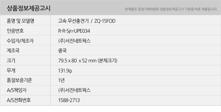 ZQ-15FOD_D9.jpg