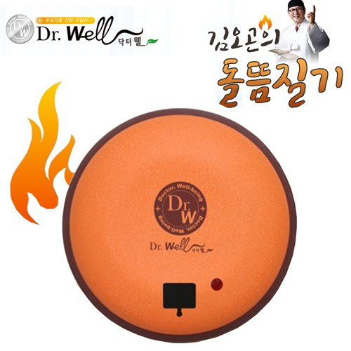 닥터웰 축열식 무선 돌뜸질기 DR-501