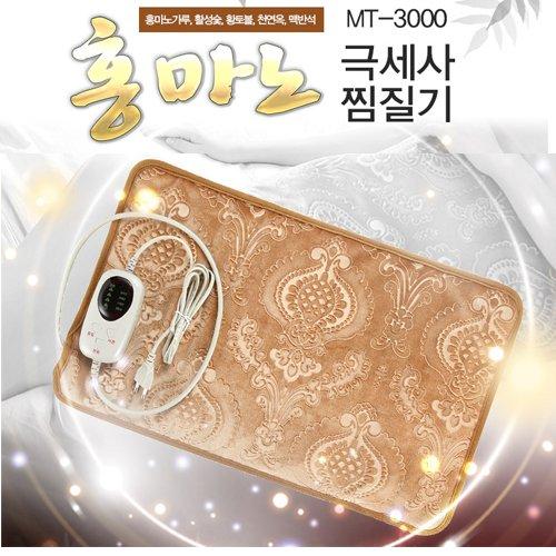 멘토 홍마노 극세사 찜질기 MT-3000