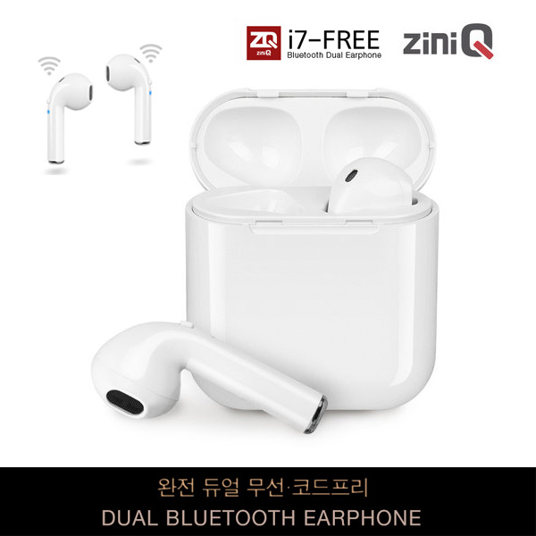 ZINIQ 블루투스 듀얼 코드프리 이어폰 I7-FREE