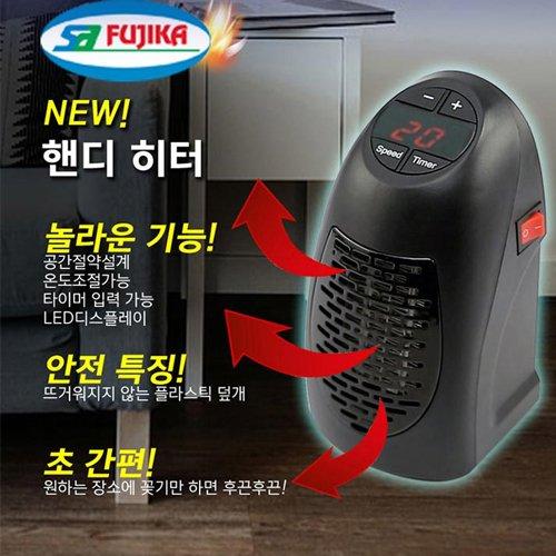SA후지카 미니 휴대용 열풍기 히터 M2-H88