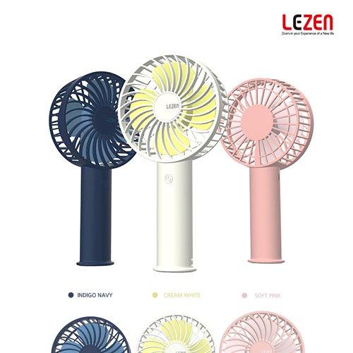 LEZEN 르젠 4인치 USB 핸디형 선풍기 BMF-U400 색상선택