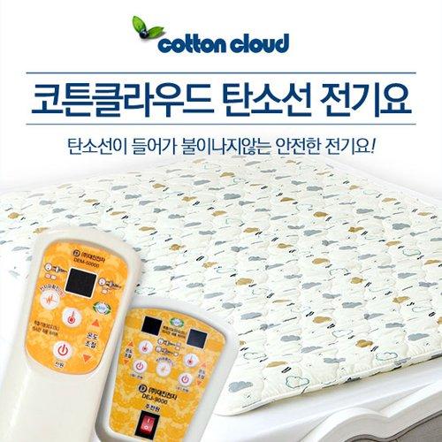 대진전자 화재방지 탄소선 코튼 클라우드 전기요 더블 DEB-303