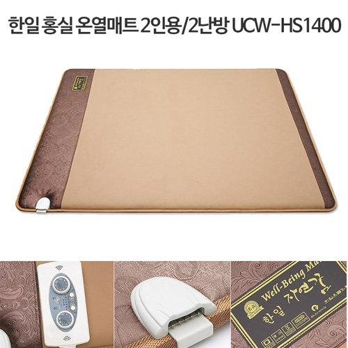 HANIL 한일 홍실 온열매트(2인용/2난방조절기) UCW-HS1400