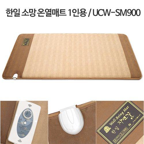 HANIL 한일 소망 온열매트(1인용) UCW-SM900