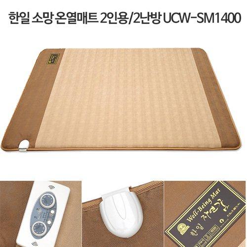 HANIL 한일 소망 온열매트(2인용/2난방조절기) UCW-SM1400