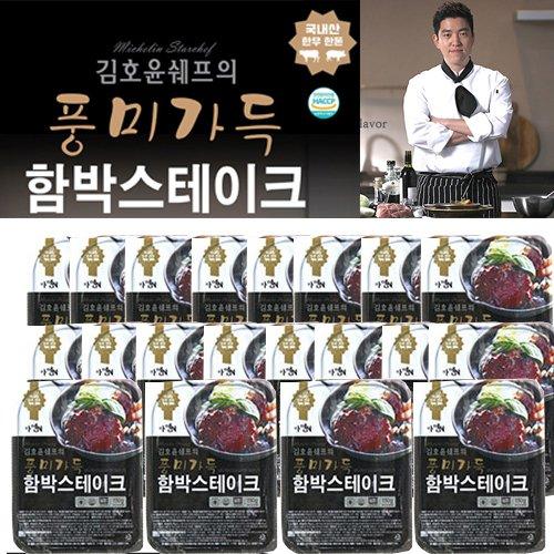 김호윤쉐프 풍미가득 함박스테이크 (150g×20팩+5팩(3.75kg)