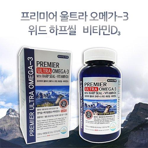 녹십자생명과학 프리미어 울트라 오메가-3 위드 하프씰 비타민D3 1,310mg x 180캡슐