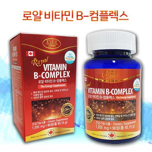 에버그린 로얄 비타민B 컴플렉스 1,035mg x 90캡슐