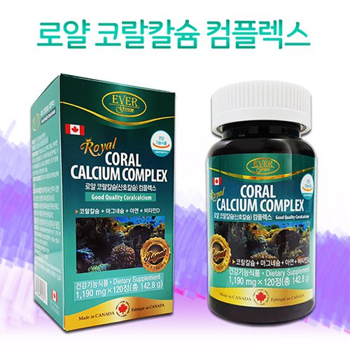 에버그린 로얄 코랄칼슘 1,190mg x 120정